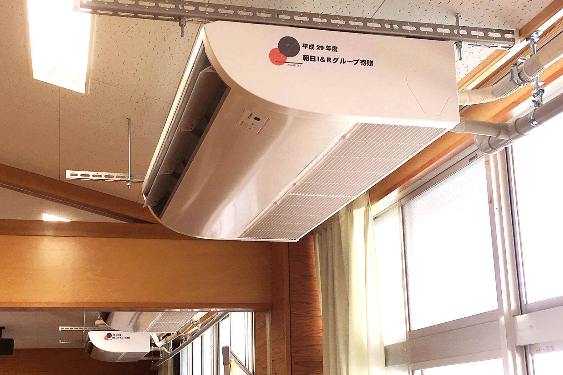 朝日I&Rより武雄市立朝日小学校へのエアコン寄贈 画像3