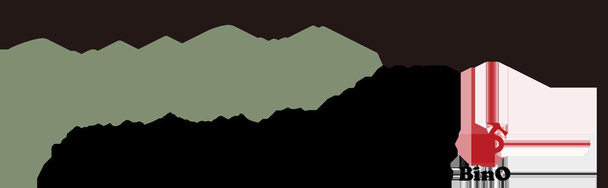 Special Event!