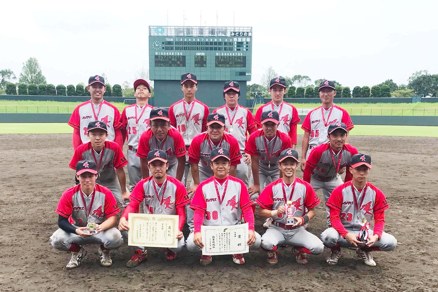 第56回佐賀県アマチュア野球王座決定戦大会-朝日I&Rクラブ武雄は準優勝でした。